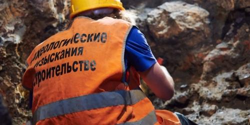 Какие артефакты были найдены на московских улицах и где их покажут?