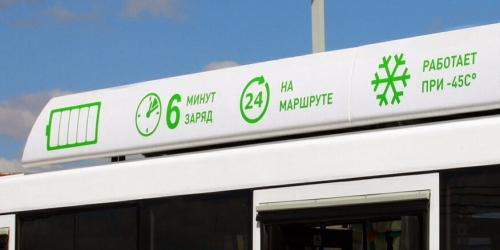 По какому маршруту отправился первый электробус в Москве?
