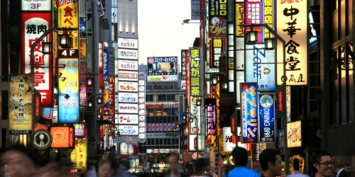 Япония меняет правила приема