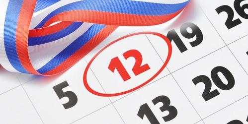 День России: праздник пройдет в парках