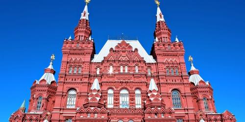 Вход свободный: как Исторический музей отмечает 145-летие